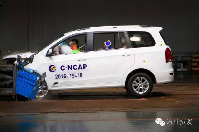 进口车比不过自主车?年度第三批C-NCAP评价很有料
