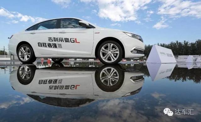 参加吉利这个活动才知道 汽车还能横向盲测?