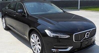沃尔沃国产旗舰车将发布 下月有望上市