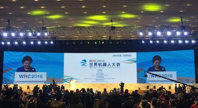 世界机器人大会在京开幕 乐视携FF展示自动驾驶成果