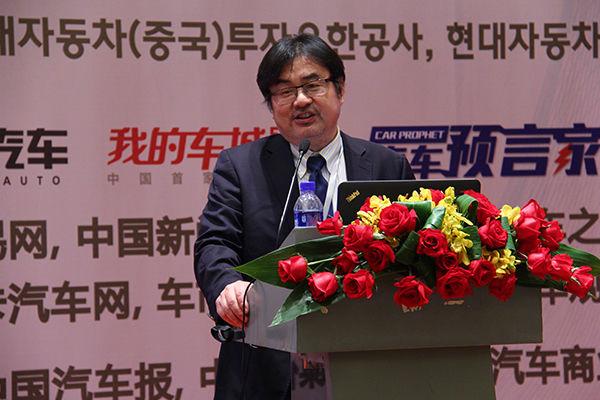 性能品质成发展方向 中韩专家探汽车未来之路
