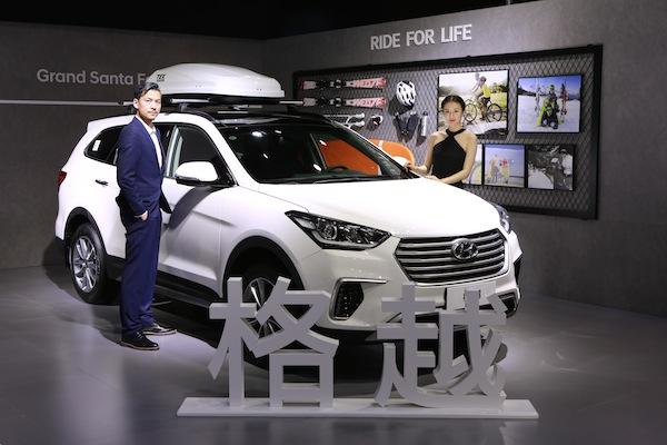 进口现代SUV格越上市 售价25.90-38.78万