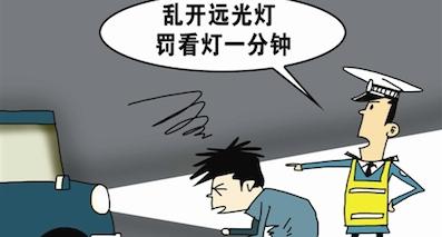 深圳交警体验式执法:乱开远光灯坐小板凳