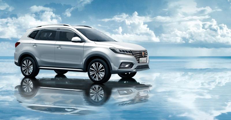 最大续航650km 荣威eRX5插电混动广州车展首发