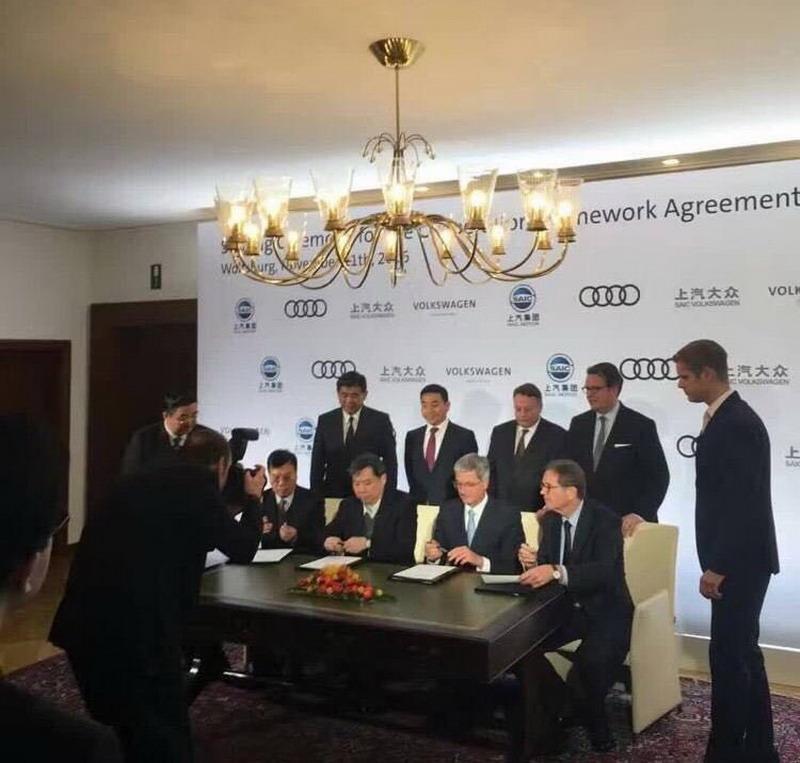 奥迪与上汽签署合作协议 上汽大众将负责代工生产