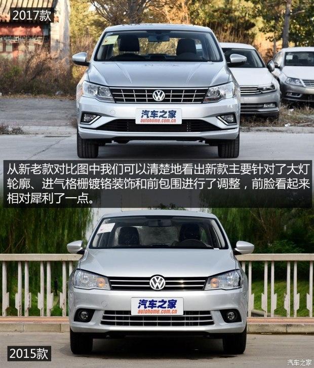 内外小改/增1.5L 新款捷达12月7日上市