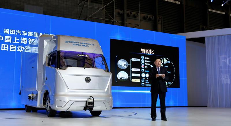 超级卡车也要无人驾驶 福田汽车发布新规划