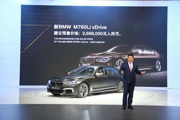 宝马推7系旗舰产品 M760Li预售266.8万