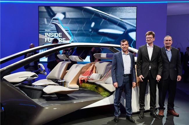 宝马下半年开启自动驾驶路试  2021年量产上市