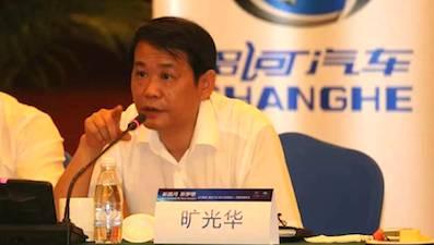 旷光华:昌河2016年销量大涨10%