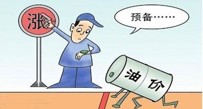 25日小幅下调?国内油价节前或无缘