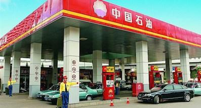 成品油迎节前最后一次调价 或小幅下调