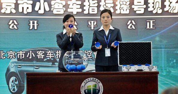 2017年北京小客车指标15万个 个人指标增加