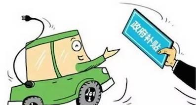 """新能源汽车""""涨价""""后,消费者还能接受吗?"""