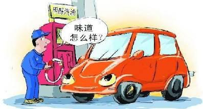 李书福两会提案:建议推广甲醇汽车