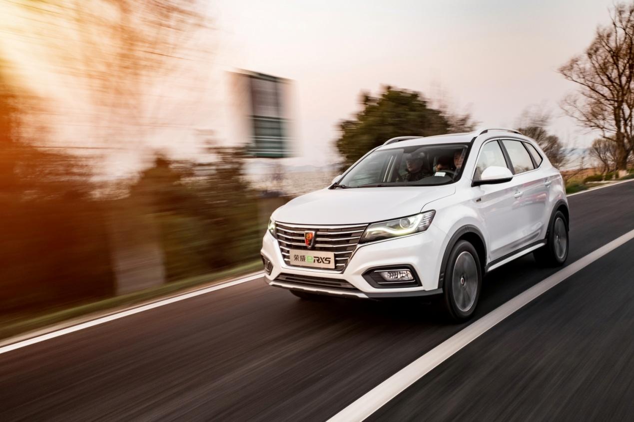 高品质新能源车表现抢眼 荣威eRX5销量增势猛