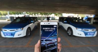 北京地区滴滴将停止向非京牌车辆派单