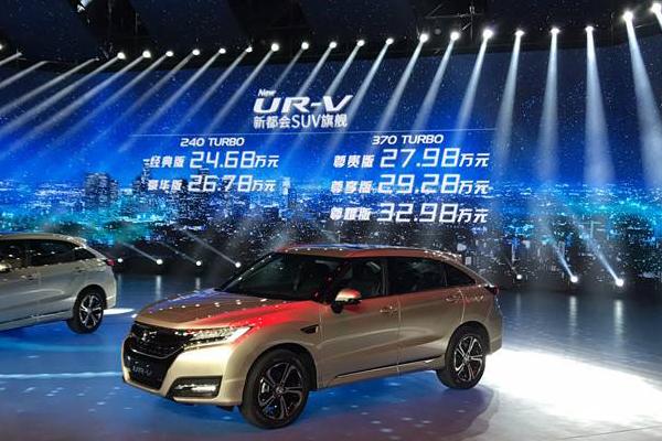 嫌东本UR-V价格高?1.5T没车/2.0T经销商加价2万