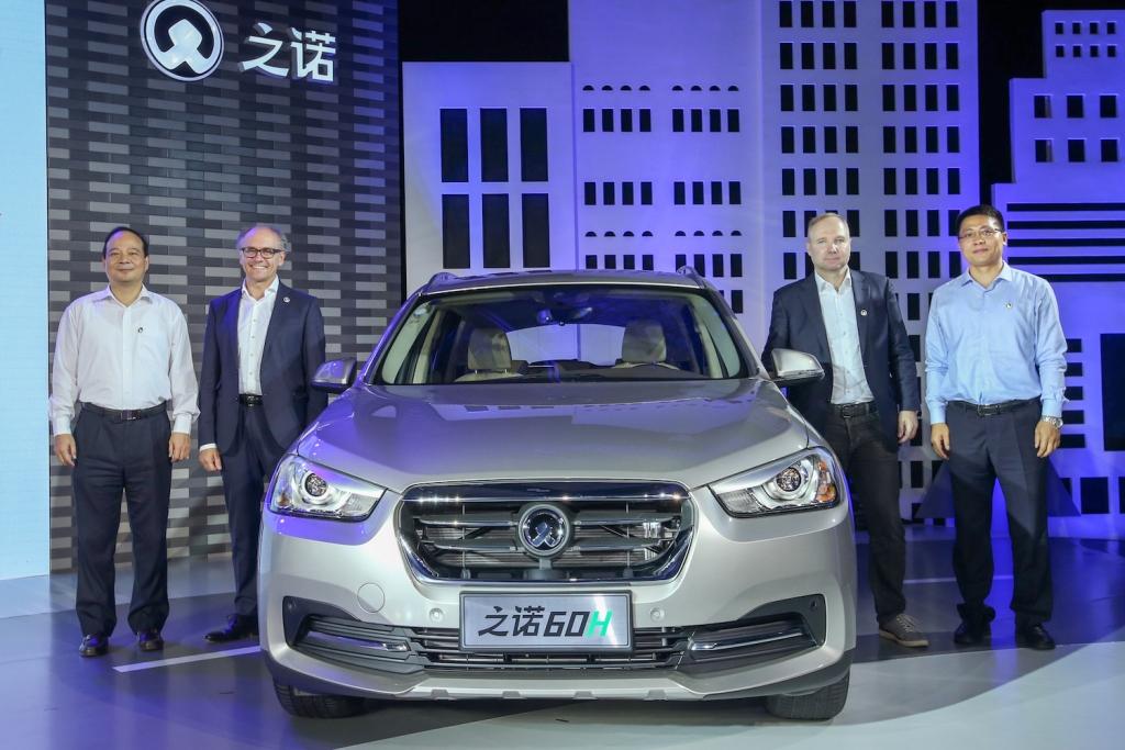 之诺60H插电式混合动力SUV上市 34.9万起售