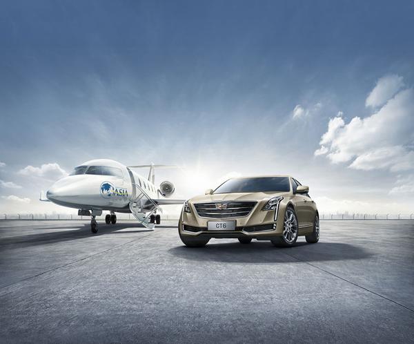 凯迪拉克CT6全新发布博鳌金色限量版车型