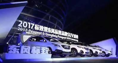 """大七座SUV中的""""颜帝"""" 东风标致旗舰SUV亮相"""