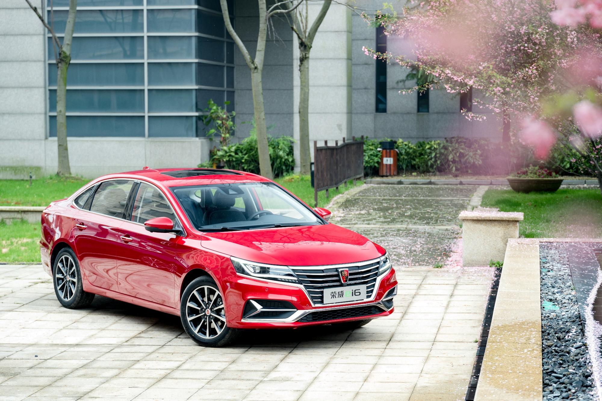 荣威ei6将推3款车型 补贴后价格不超过20万