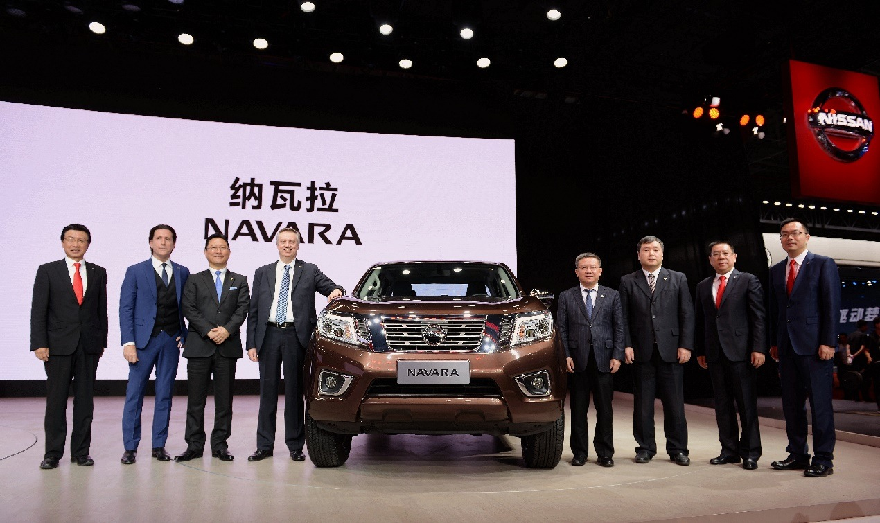 国内首款高端SUV级皮卡郑州日产纳瓦拉亮相