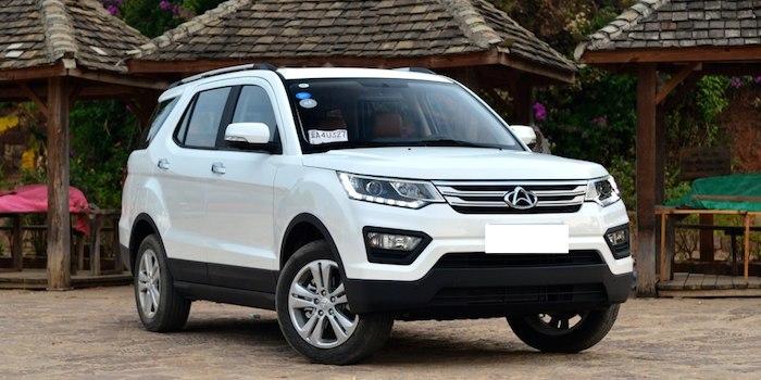 长安CX70官降8千 调整后起售价不到6万
