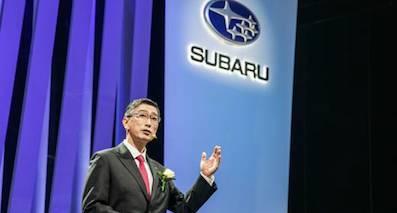 斯巴鲁发布全新生产平台,将投产全新翼豹/XV