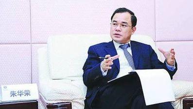 长安朱华荣:加快传统汽车向智能汽车的转型