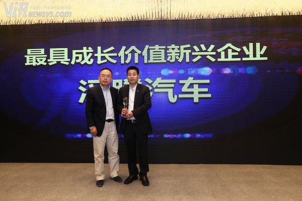 第二届中国汽车新势力高峰论坛 优秀车企获奖