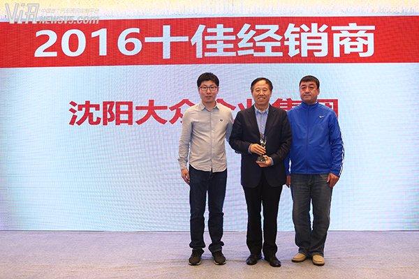 第二届寰球汽车年度营销盛典 十家经销商获奖