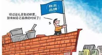 """上海车展自主""""三剑客"""",看中国品牌新""""四化""""之路"""