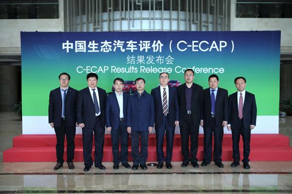 第五批C-ECAP生态测试 昂克赛拉/瑞虎7成绩出炉