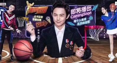 郎平、马龙、刘翔等加盟《来吧!冠军》第二季,超强阵容回归