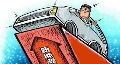 """外资品牌在华拼电气化战略,""""地方保护""""能否破除"""