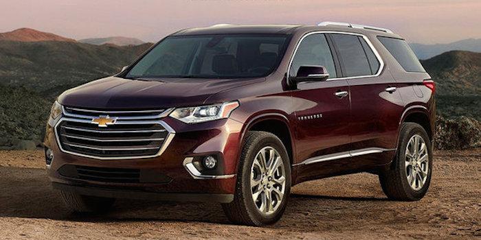 雪佛兰将推全新7座大SUV 命名为