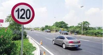 为什么大部分国家都限速120?这科学吗?