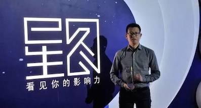 """搜狐""""星图计划""""公布权威榜,""""汽扯扒谈""""获奖"""