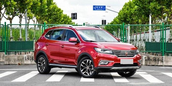 荣威RX5 20T新车将上市 售价低于16万