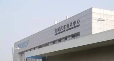 吉利和长城事件表明,对中国品牌的认可还需理性