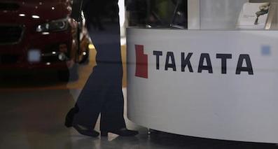 高田正式申请破产保护 同意被中国企业收购