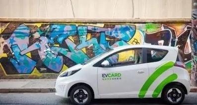 大众新能源正式来了,特斯拉电动车又出事了!