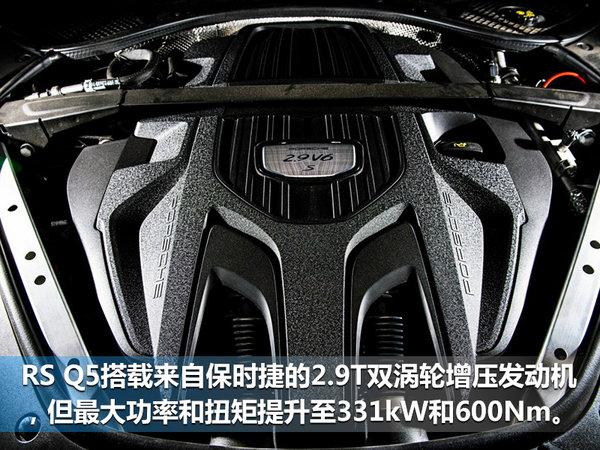 奥迪RS Q5将于九月亮相 搭2.9T发动机/4秒破百-图2