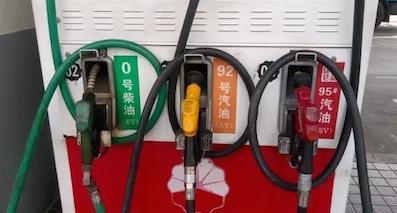 汽车加错了油有什么危害,该怎么办?