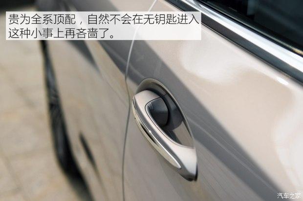 华晨宝马 宝马5系 2018款 540Li 行政版