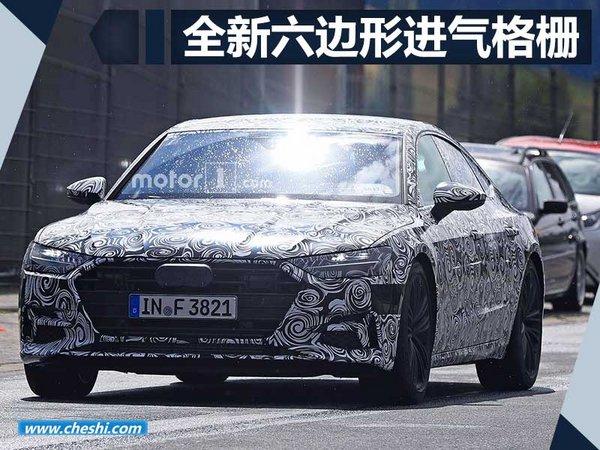 奥迪新一代A7将第四季度发布 外观设计换新-图1