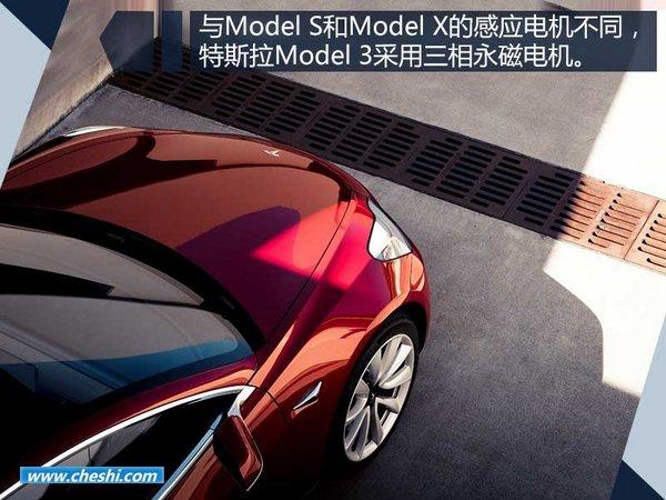 曝特斯拉Model 3动力配置信息 续航499公里-图1