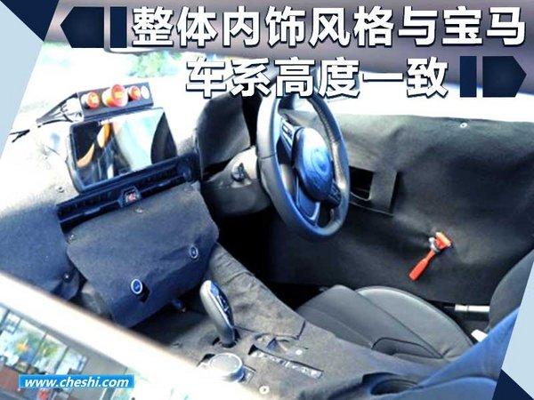 丰田新Supra 将10月27日亮相 配LED头灯-图4