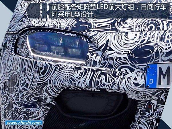 丰田新轿跑将10月27日亮相 与宝马Z4同平台-图3